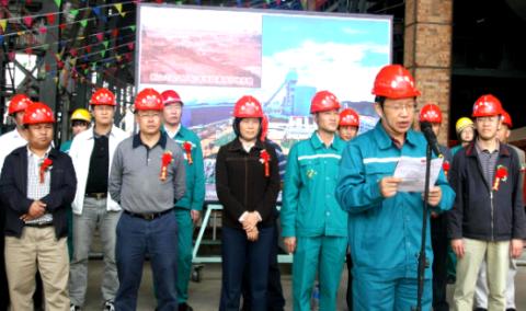 建一流高钛渣生产线   为打造钛产业做贡献